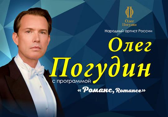 25 мая 2021 г, ПЕРЕНОС концерта с 5 января 2021 г, Зеленоград C5ab56f2df7a324004f2489c9d177c17